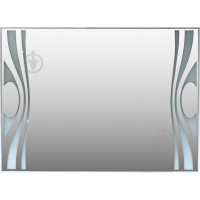 """Mirror Cabinet """"SLAVUTA"""" (120 cm), white"""
